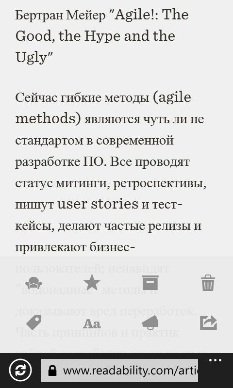 Readability mobile